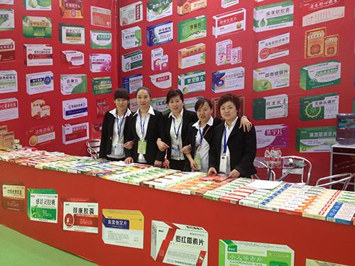 2014.04苏州国药会3.jpg